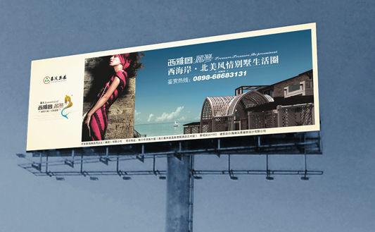 qq:3464904430   单立柱广告牌是一种常见的户外广告媒体展示平台图片