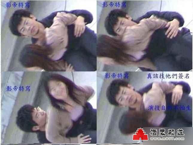 大学生楼顶做爱四个美女在观看非黄配解说