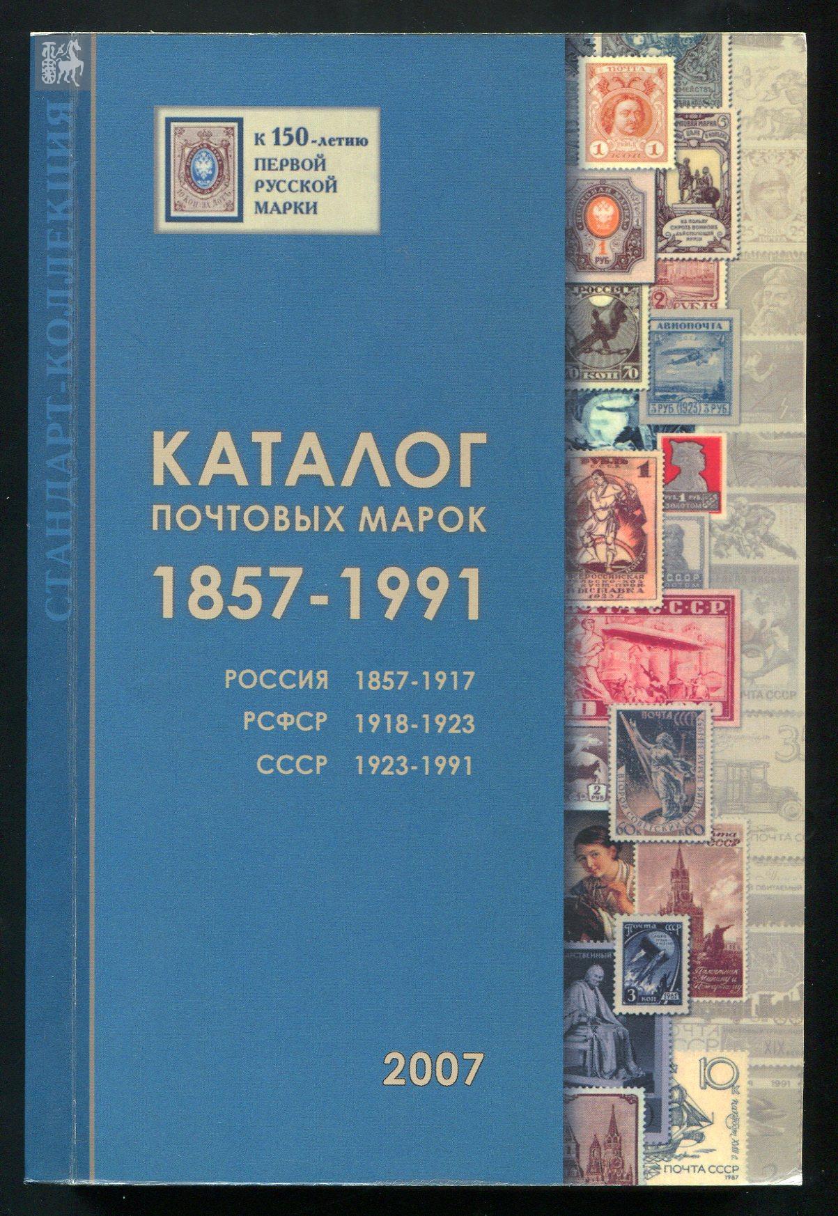 收集外国邮票需要好好读读三种书图片