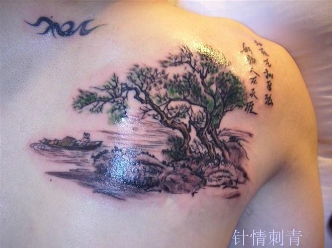 山水纹身小图分享展示图片