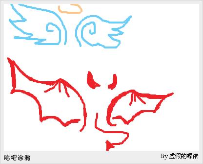 简单恶魔翅膀的画法 - 简单恶魔翅膀的画法 - 2013-06-28 ...