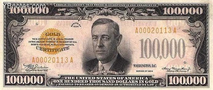 发行10万美元的纸币?