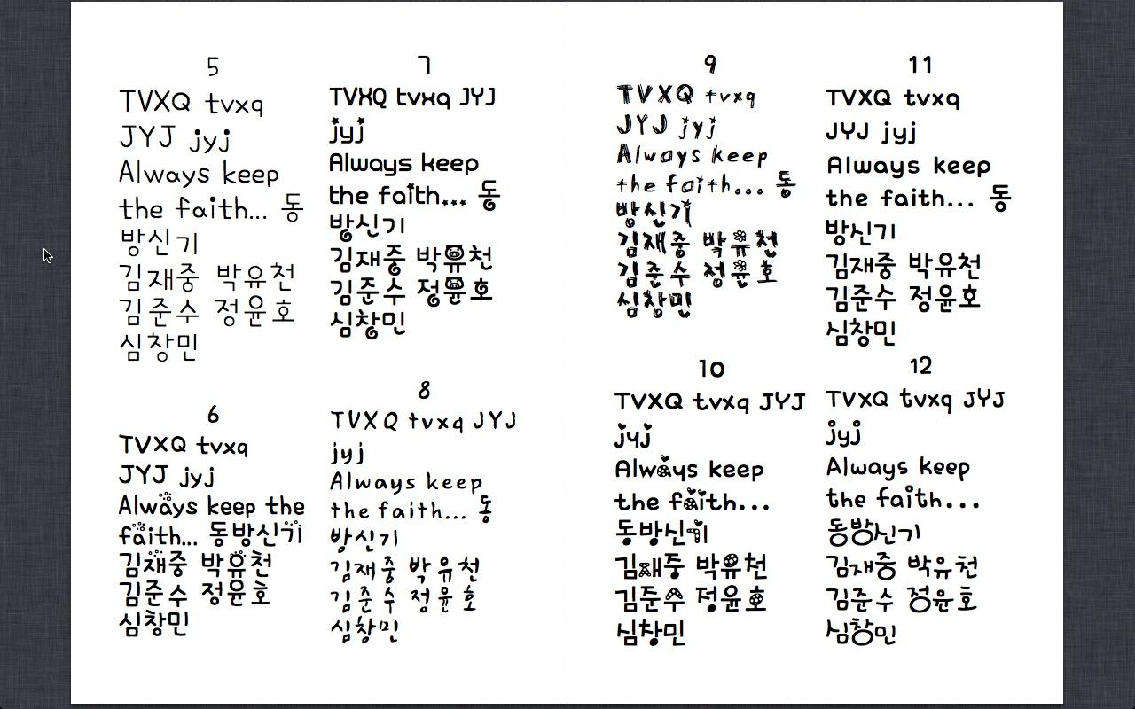 好看的韩文字体和一图片