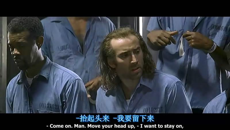 空中监狱 百度