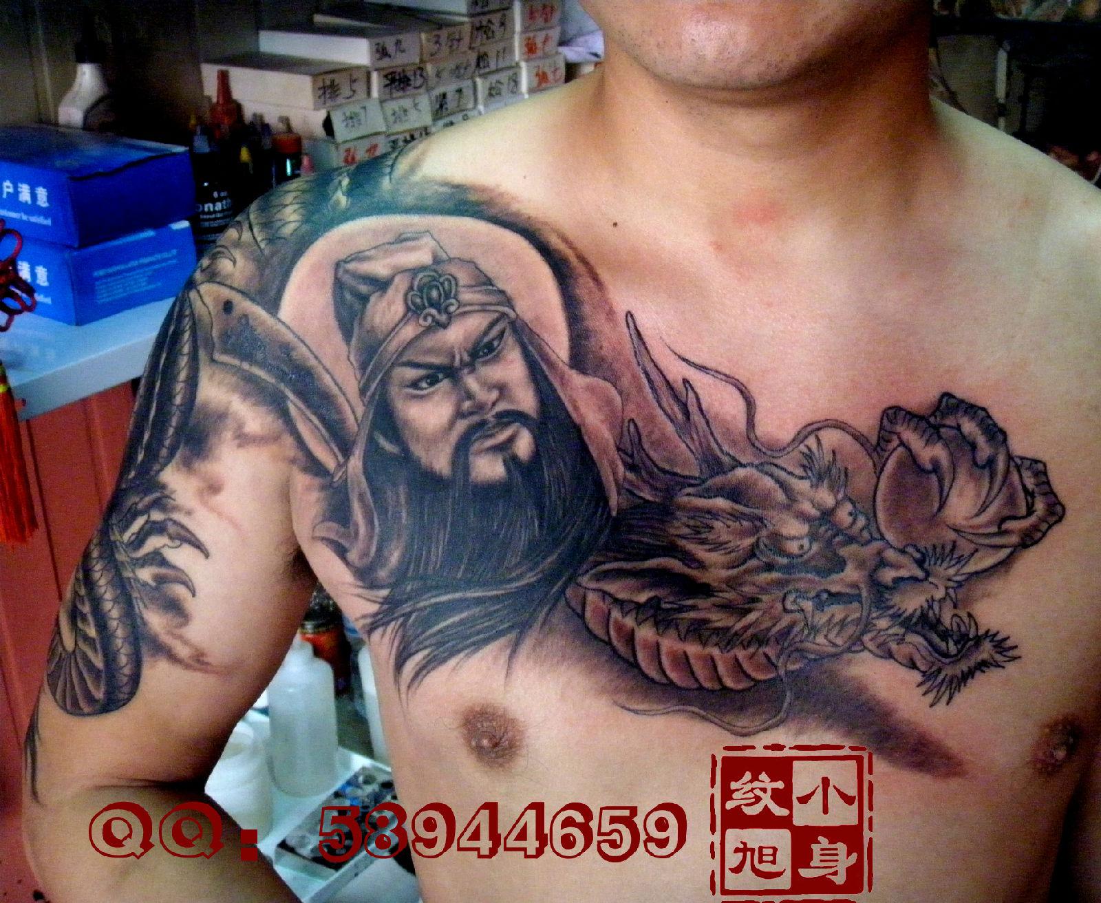 斗智斗勇关羽纹身图案图片
