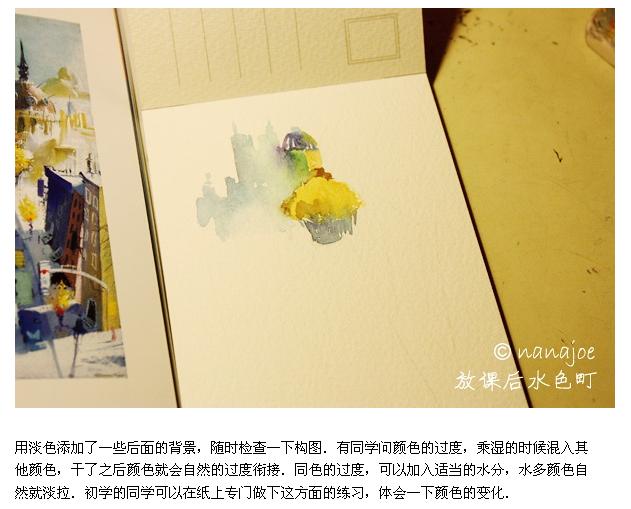风景明信片------适合对水彩画感兴趣的初学者图片