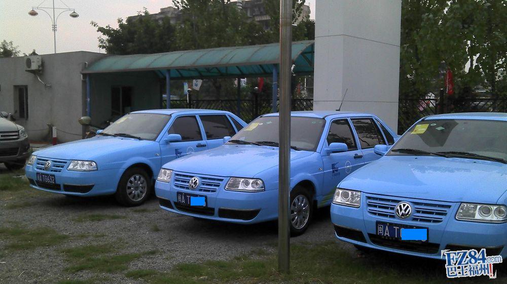 福州出租车又有新颜色图片