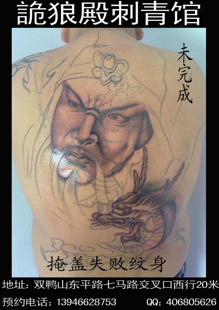 佛头通体纹身手稿分享展示图片