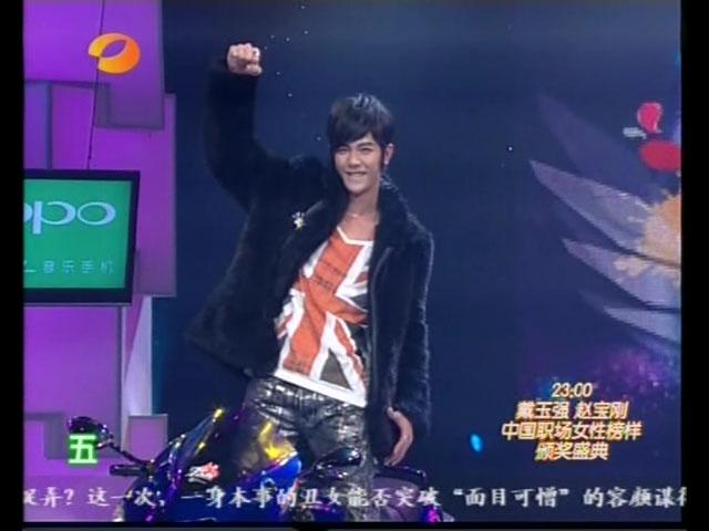 找09年快乐大本营汪东城示范摩托车型男的图片图片