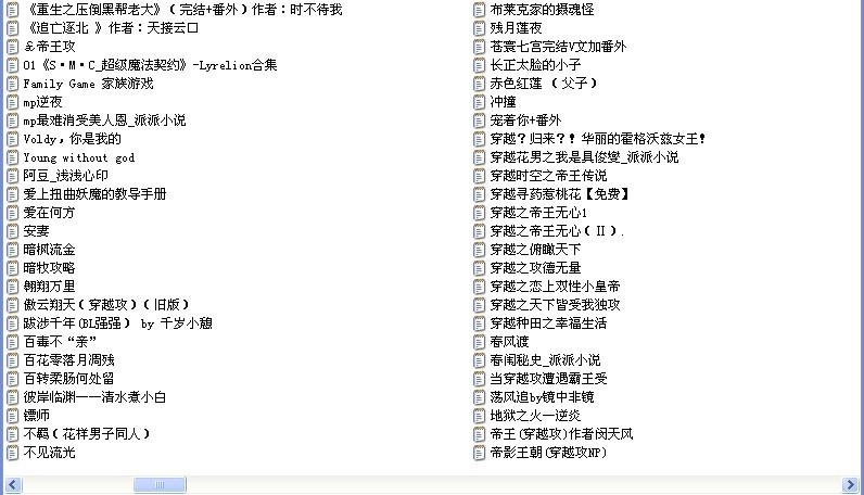 bl互攻肉漫画_素材 - 兽攻人受bl漫画纯肉 - bl互攻漫画 ...