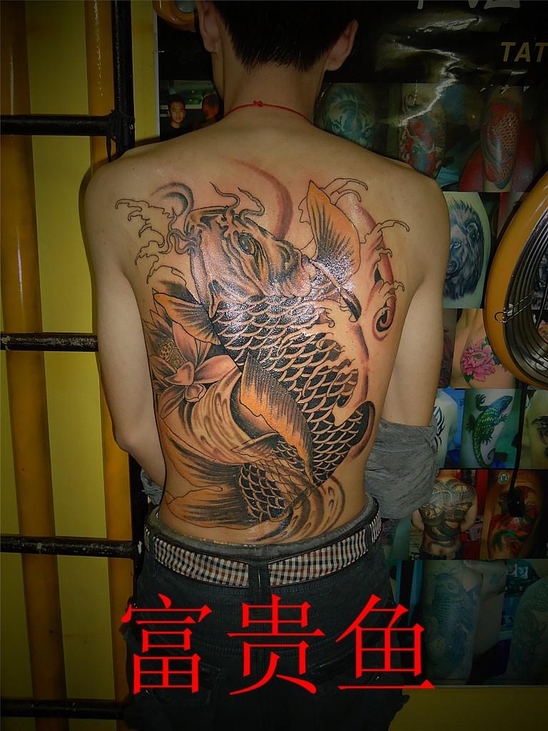 纹身后背过肩龙分享展示图片