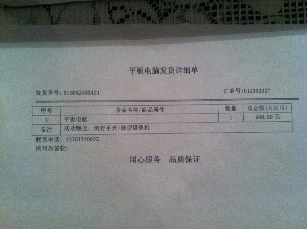 深圳沙井龙哥图片_深圳沙井龙哥图片下载