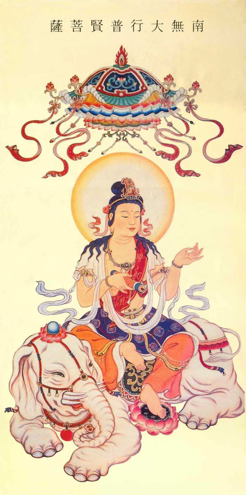 南通鬼手纹身 地藏王菩萨纹身图案高清图片