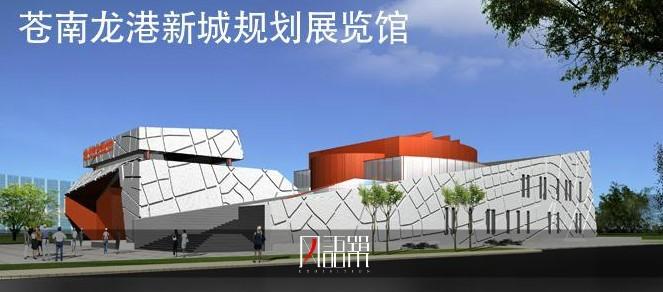 龙港新城规划展示馆高清图片