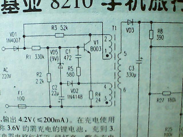 点火器接线图 五孔插座接线图 功放机接线图 380v转220v怎么接线图片