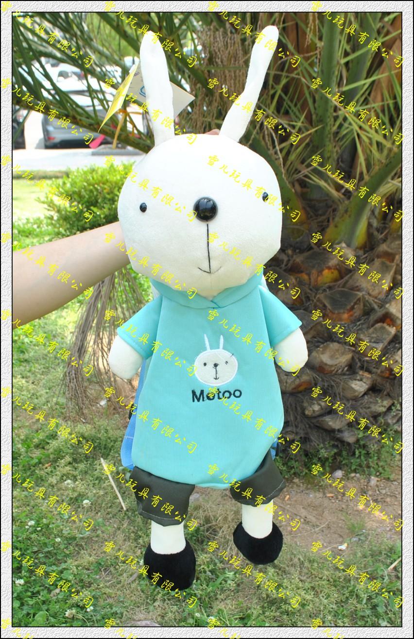 【筱筱】本人拍卖兔子背包一只,拍卖大会正式开始图片