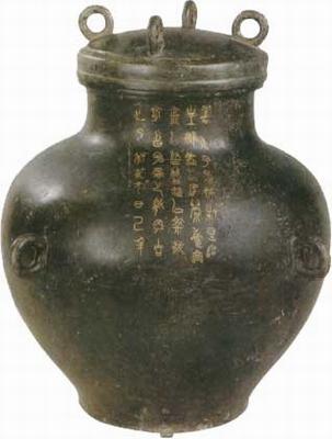 2:立鹤方壶作为春秋时期新的青铜器艺术风格总体标志的是...
