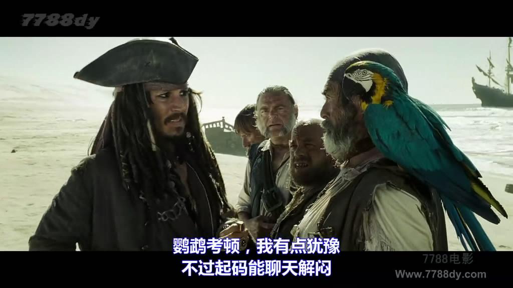 加勒比海盗吧