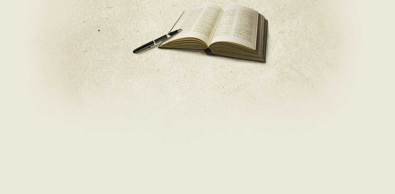书香气息的背景图片展示图片