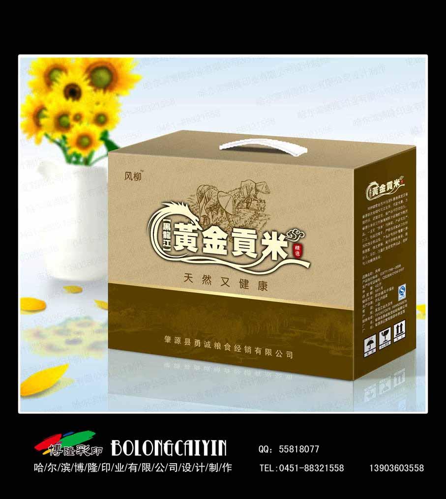 肇源小米礼品盒 不上化肥的图片