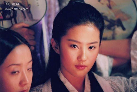 在仙剑奇侠传中刘亦菲也女扮男装图片