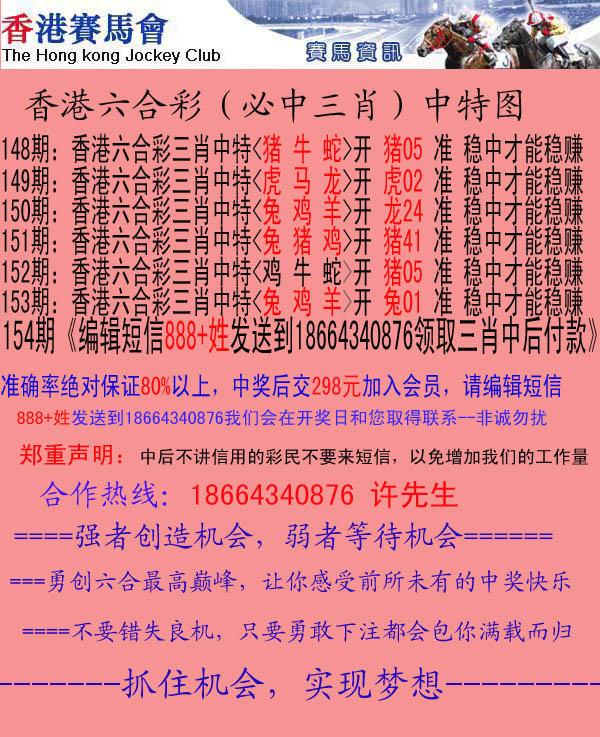 东方心经马报彩图图片大全 004期香港正版东方心经彩图b