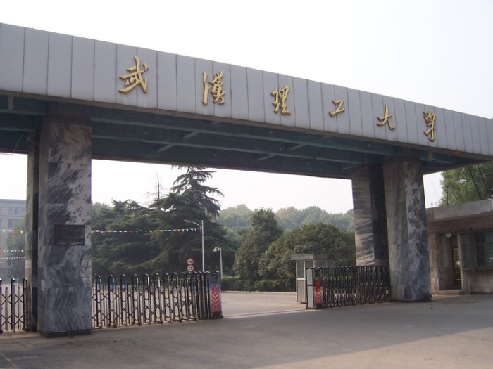 南昌理工学院_东华理工大学广兰校区到南昌理工学院英雄校区的距离问题