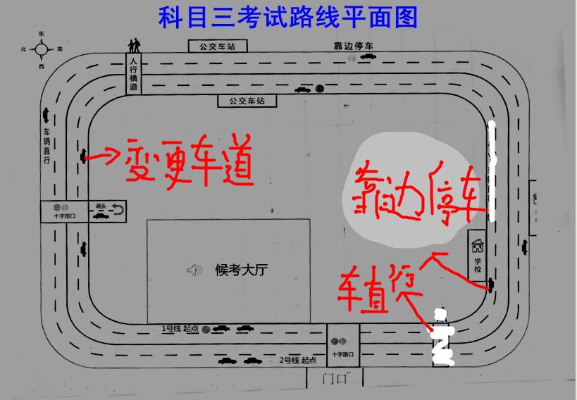 电子路考平面图-成都彭州路考线路图图片大全 pic says 成都彭州泰然图片