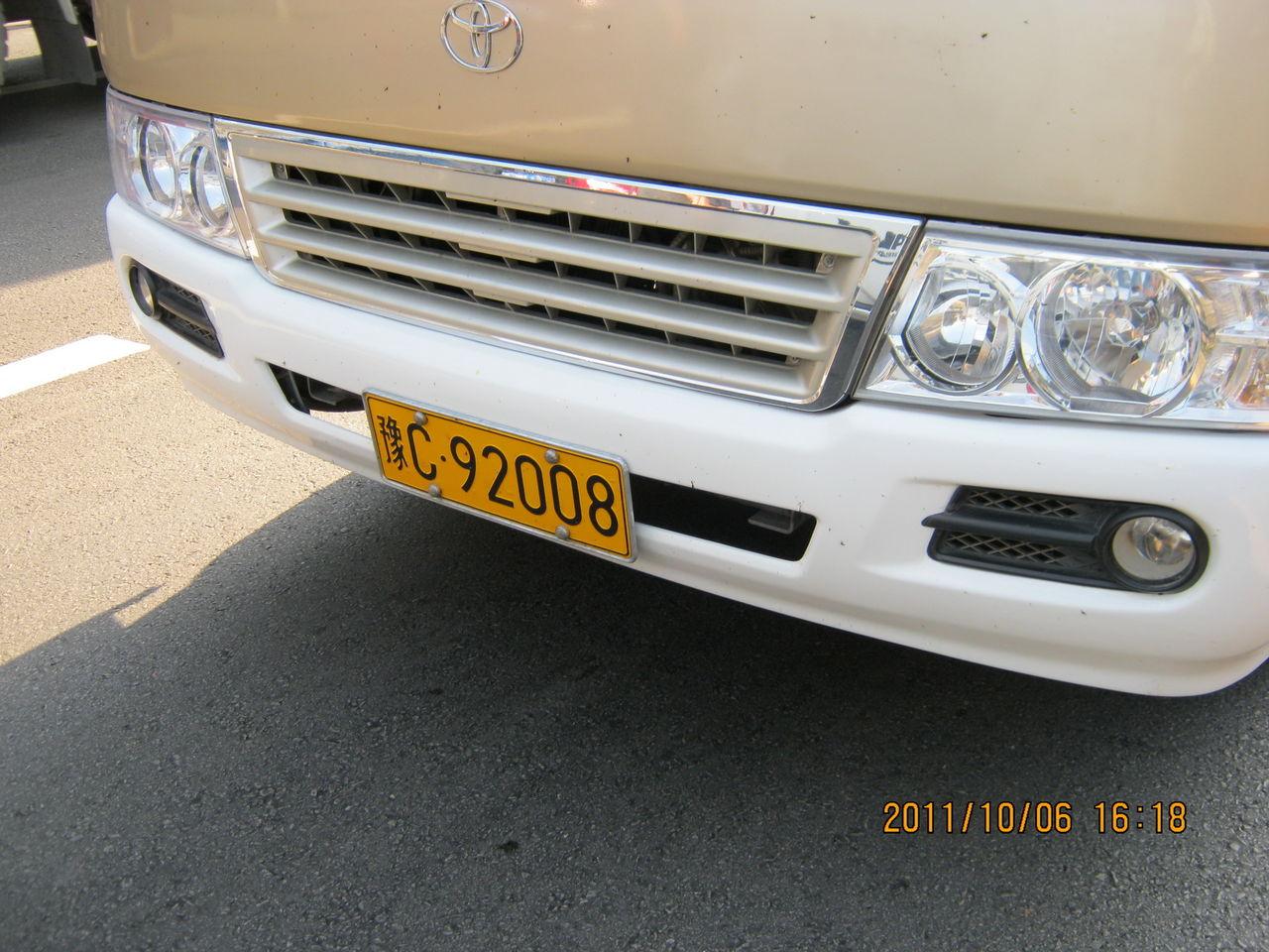 公车旅游 司机逞威 洛阳吧 高清图片