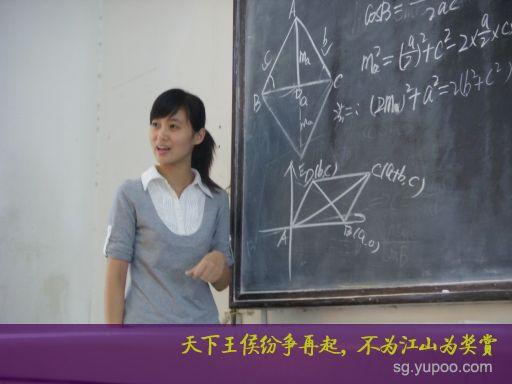 公认的济宁一中第一美女老师