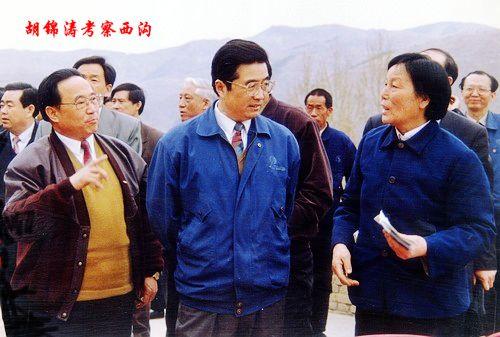 申纪兰与张九萍