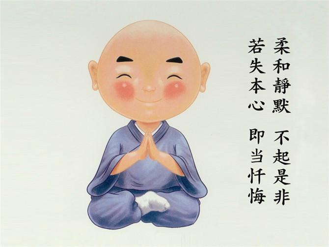 阿弥陀佛小和尚头像