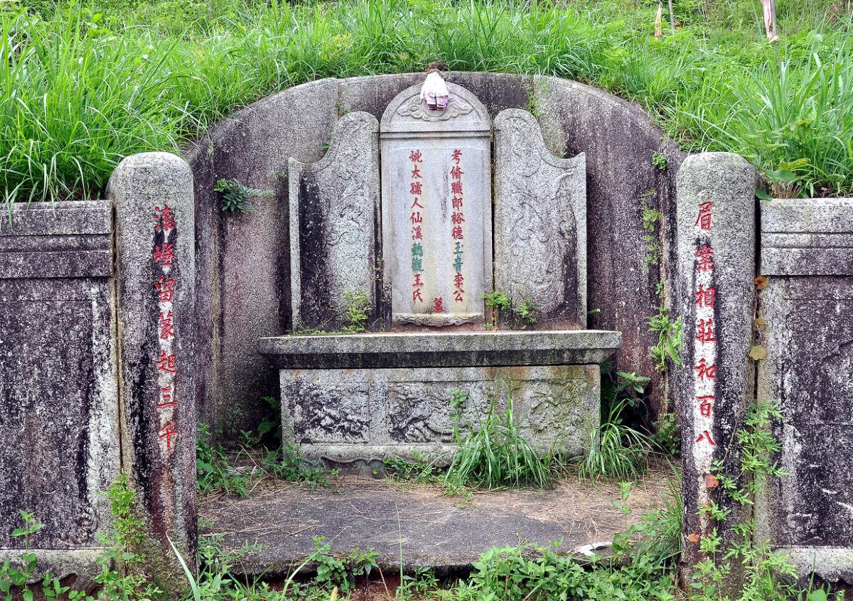 区发现早清古墓图片