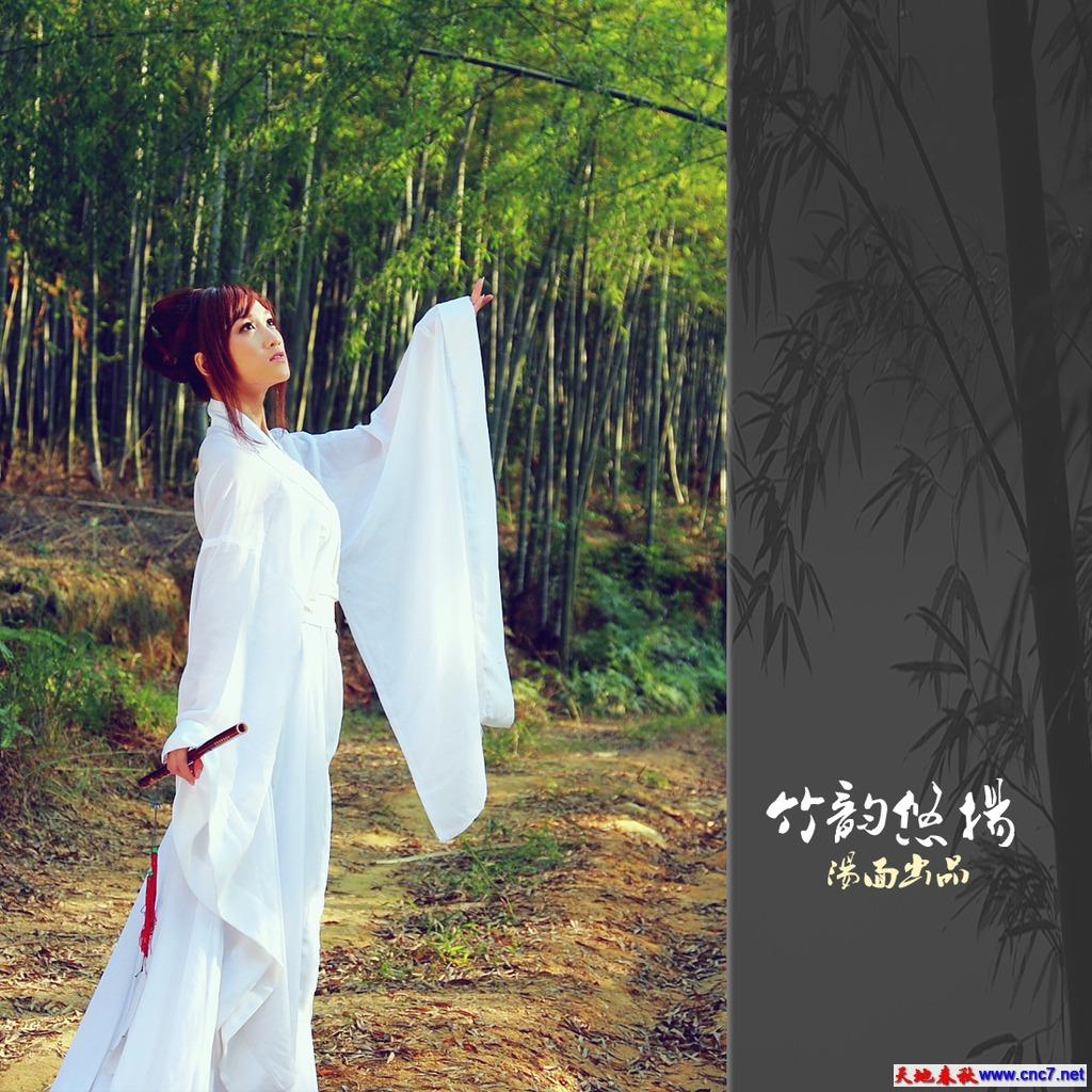 【白衣素材】古装女子