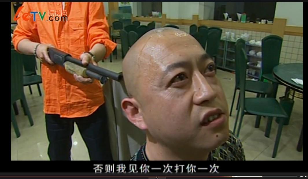 刘华强 真正的男人图片