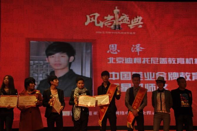 北京沙宣美发学校图片展示图片