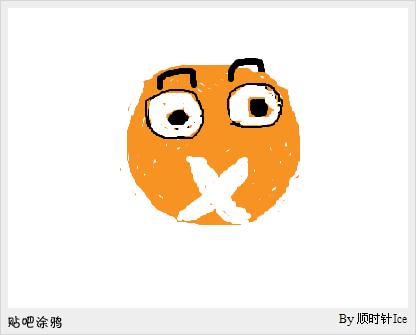 电脑qq怎么发笑哭的表情,不是以图片的形式发出去图片