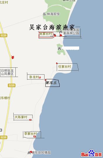 阳光驿站山海天 浴场沿碧海路从南到北分布图片