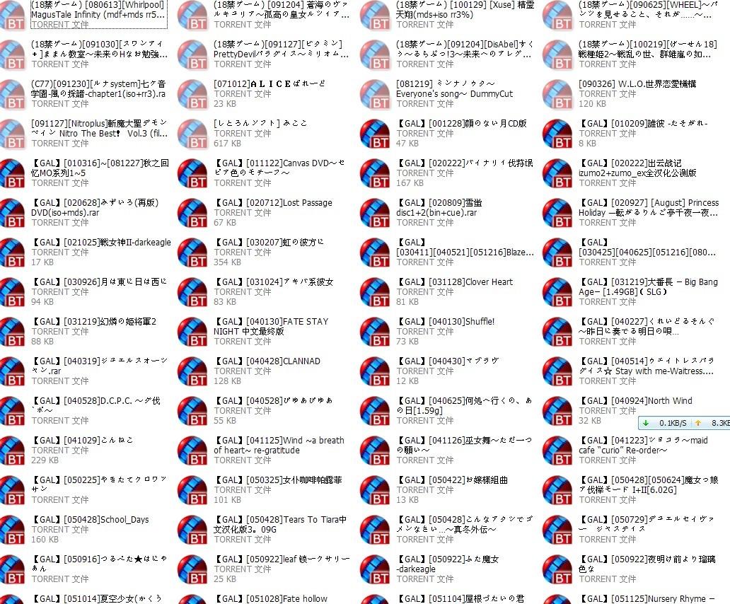 图片种子中文,中文无码种子mp4,torrentkitty中文网