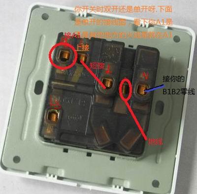 五孔一开关插座接线图图片