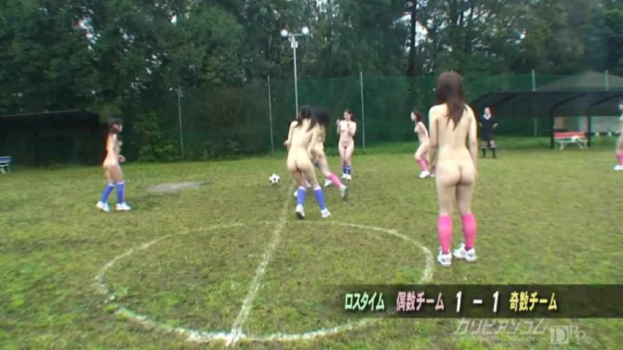 美女踢足球 输了的要被惩罚哦有jb