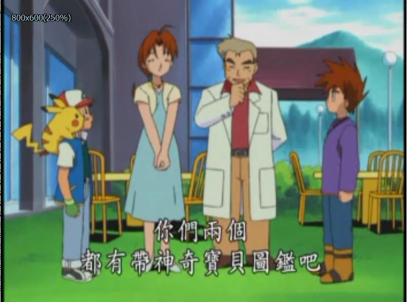 原来大木博士的企图_表情大全图片