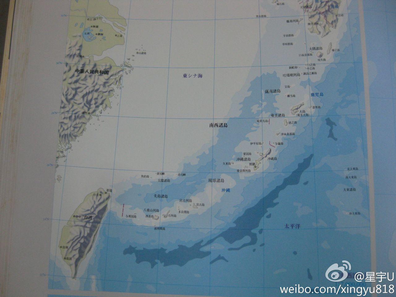 日本地图 福建师范大学吧