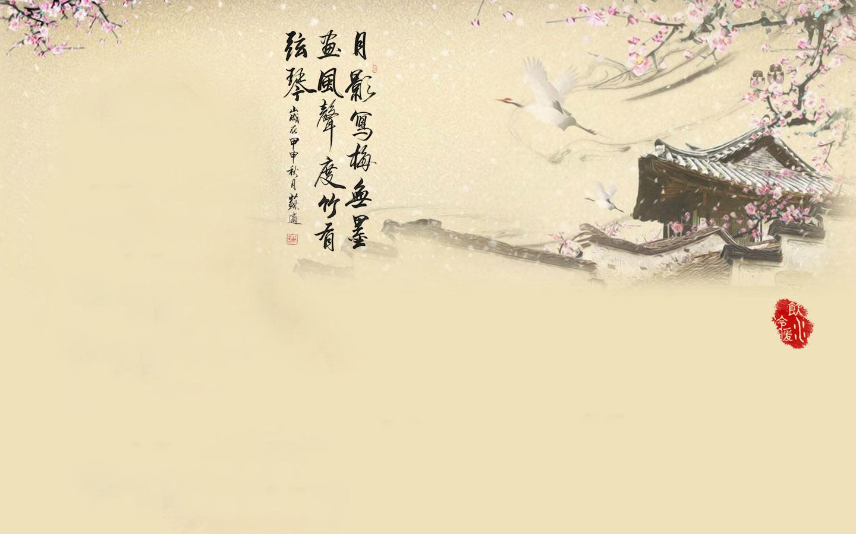 中国古风绘画高清宽屏壁纸_唯美图片