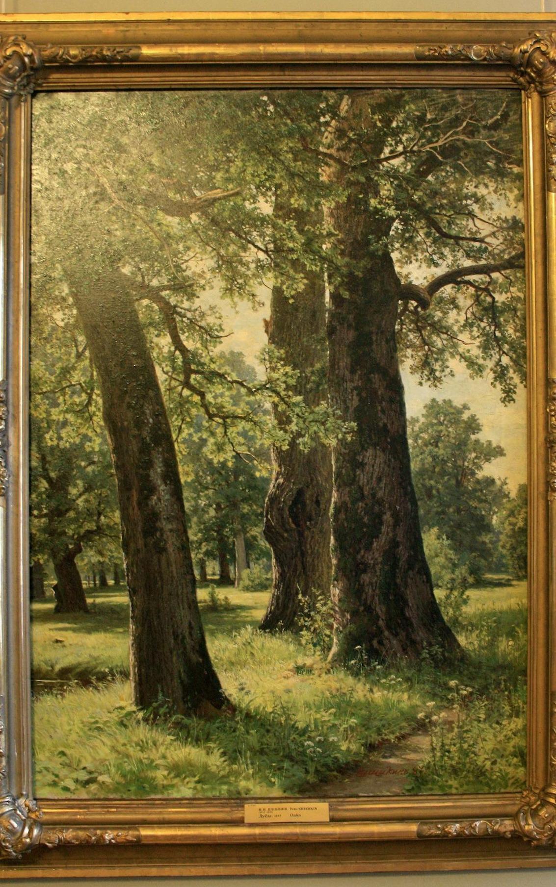 欧美名画印象抽象装饰画客厅挂画书房壁画有框画   梦想永远