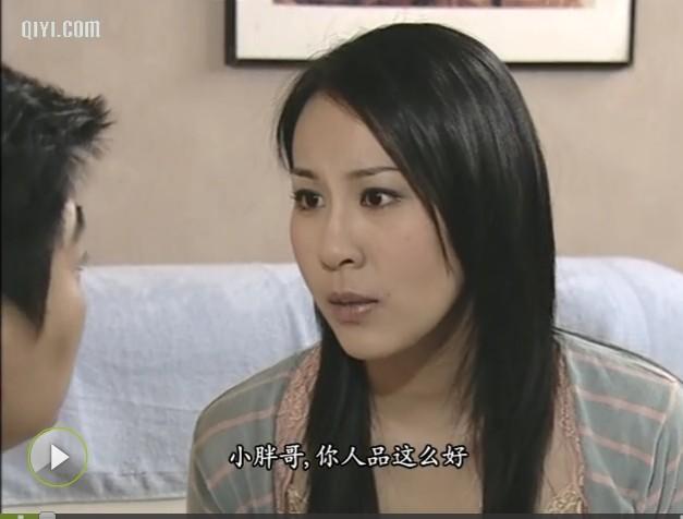 恋敏莉 讨论 窈窕熟女是奸角吗