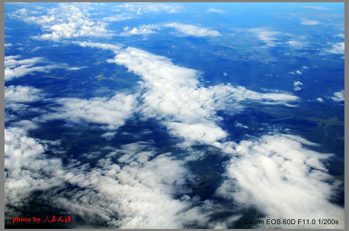 卫星云图 中央气象台卫星云图 台风 台风路径实时发布系统图片