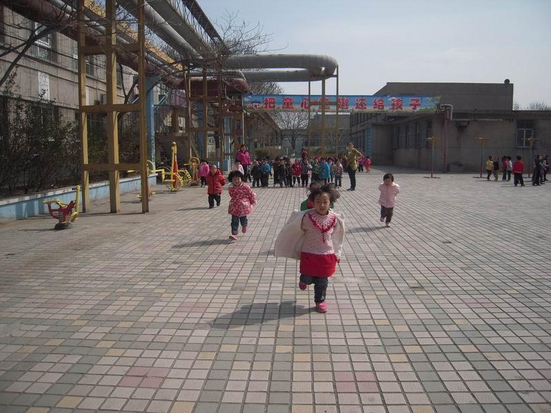 幼儿运动会班牌图片内容|幼儿运动会班牌图片图片
