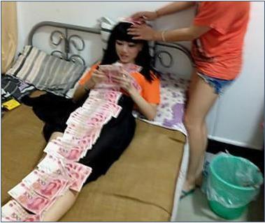 金钱与美女请选择