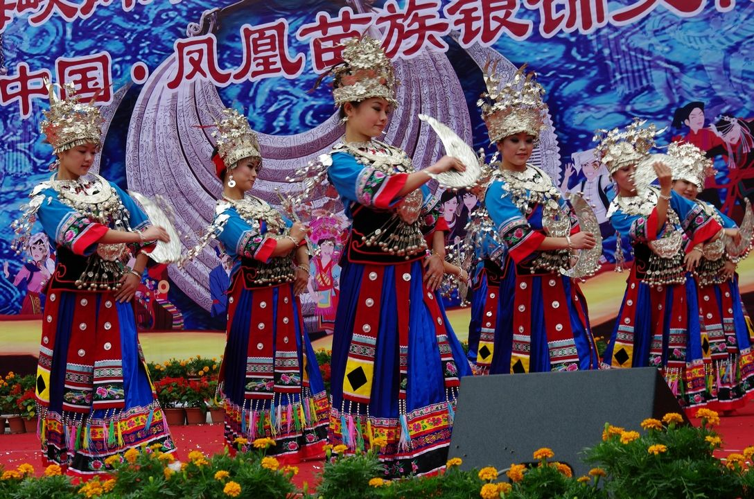 【湘西凤凰】民族服饰文化节图片